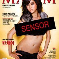 Artis Korea Paling Seksi di Cover Majalah Maxim