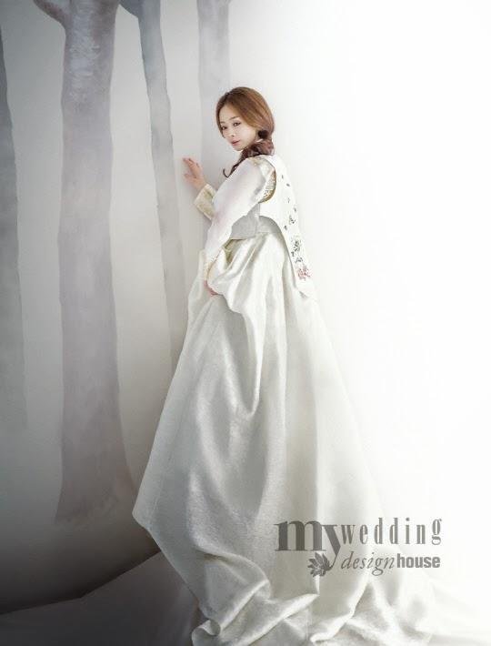 Haru gong hyo jin dating 1