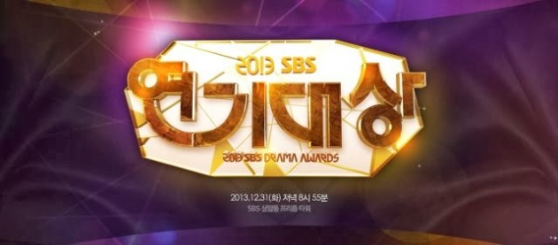 Daftar Pemenang SBS Drama Awards 2013