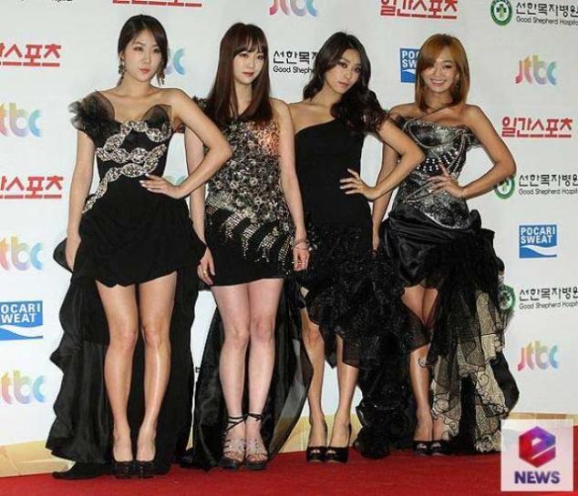 Hyorin | Korean NewsHyorin 2014
