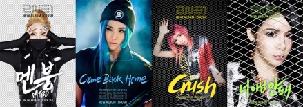 Lirik Lagu Come Back Home - 2NE1 [Hangul/Romanization/English/Indonesia]