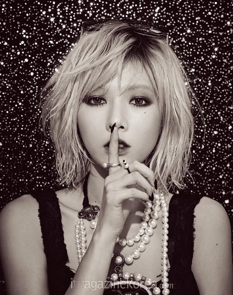 hyuna - photo #41