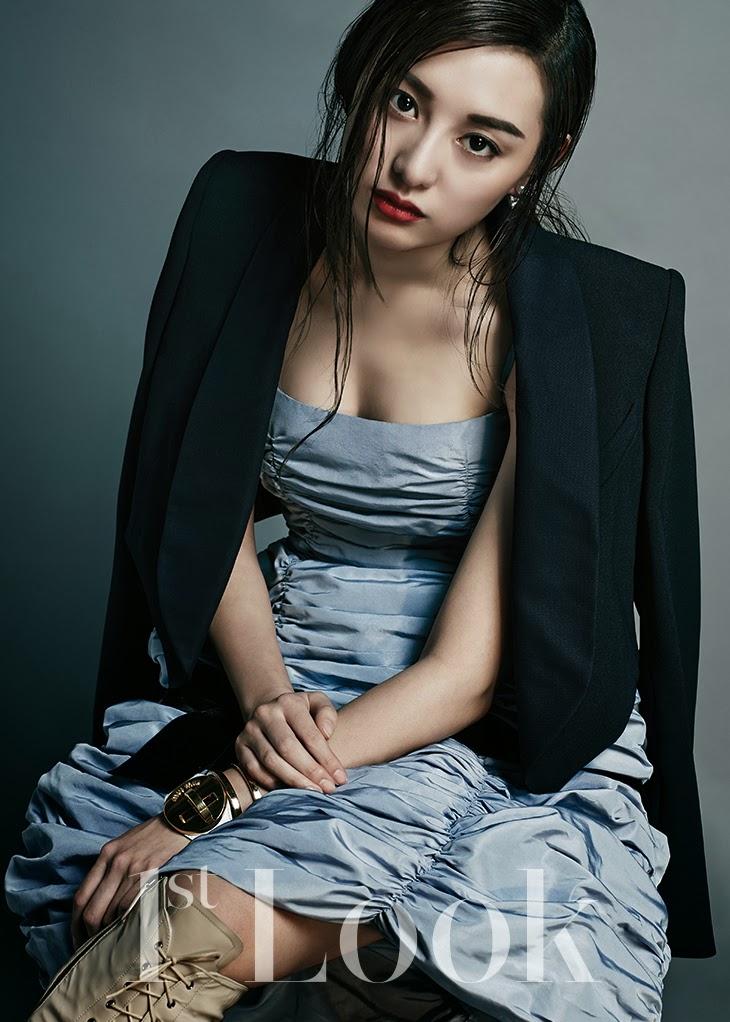 Shin se kyung yoo ah in dating buzz 3