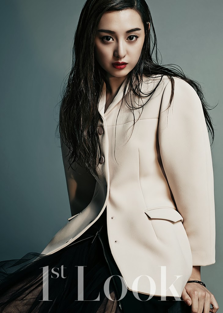 Kim Ji Won di 1st Look...