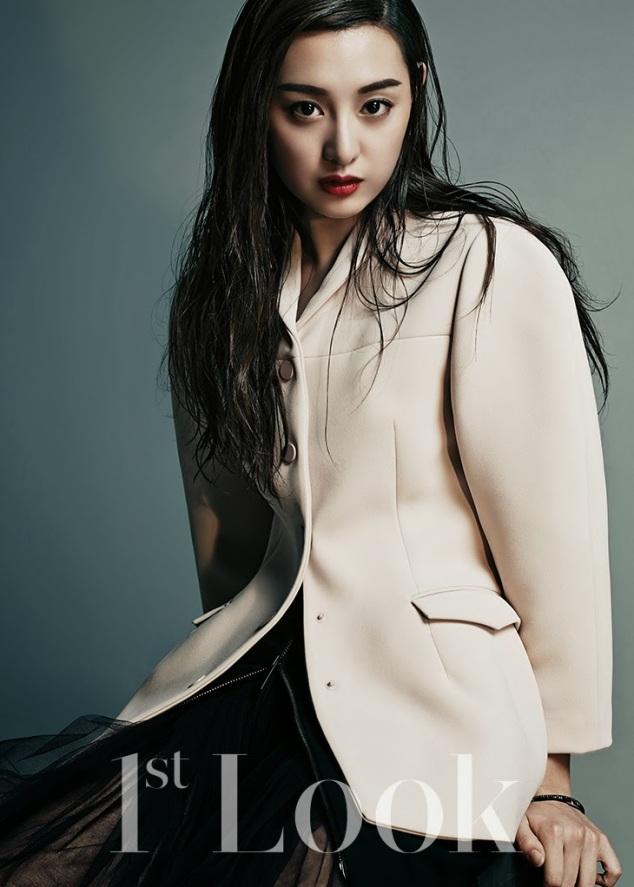 Kim Ji Won - 1st Look Magazine Vol.61 (4)