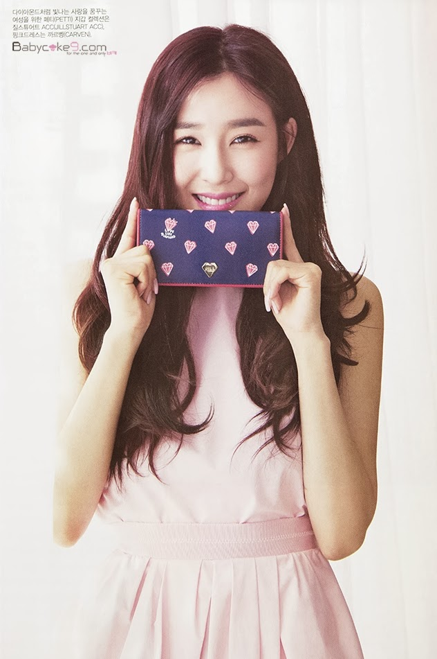 Tiffany Hwang SNSD Girls' Generation - Vogue Girl Magazine March Issue 2014 (3)