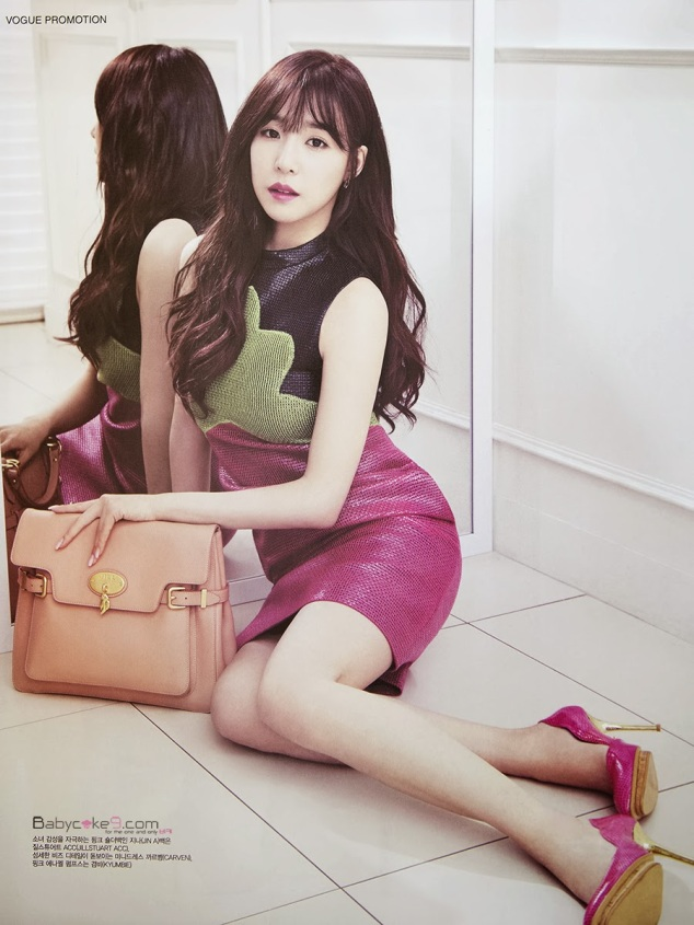 Tiffany Hwang SNSD Girls' Generation - Vogue Girl Magazine March Issue 2014 (8)