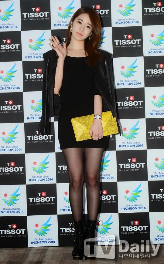 Shin ji ho seohyun dating 5
