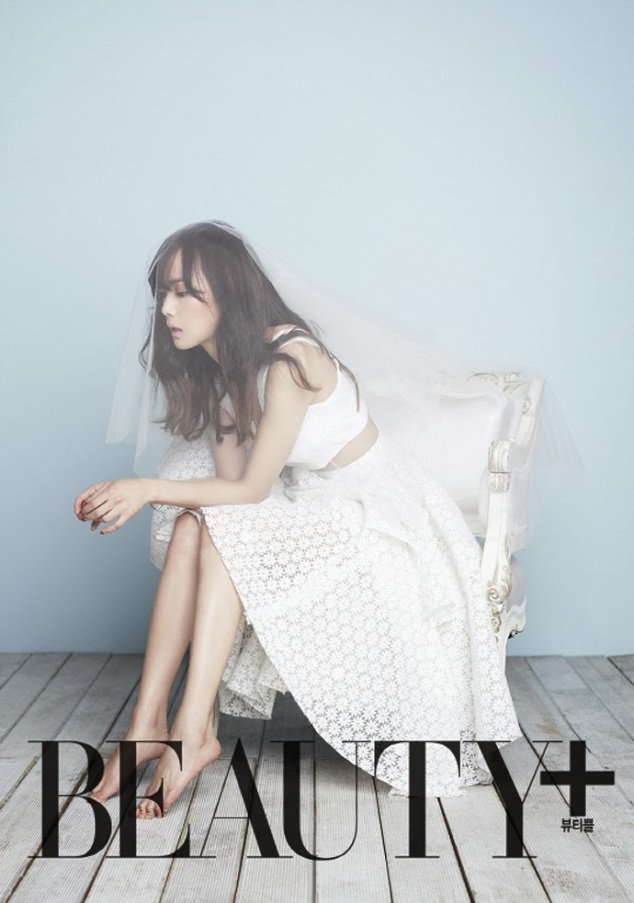 Yoon Seung Ah - Beauty+ Magazine February Issue 2014 (3)