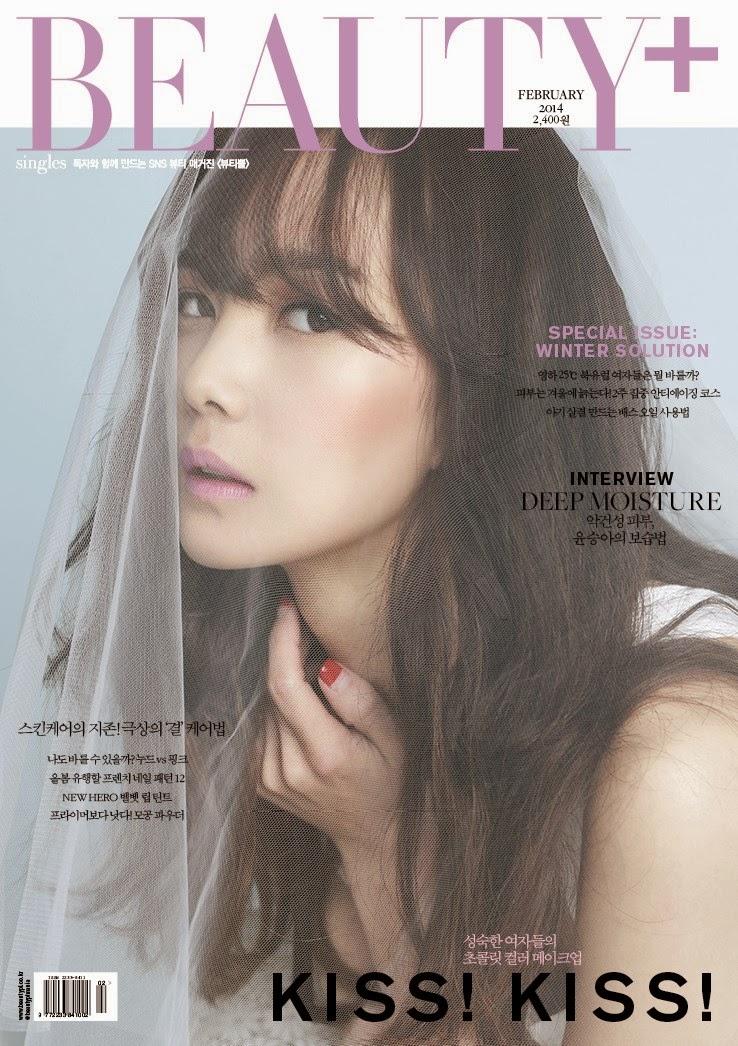 Yoo Seung Ah Di Beauty + Magazine Febuari 2014 Issue