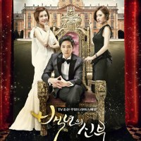 Sinopsis Bride Of The Century Episode 1-16