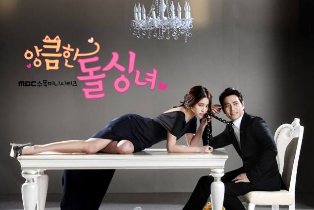 Cunning_Single_Lady-tp