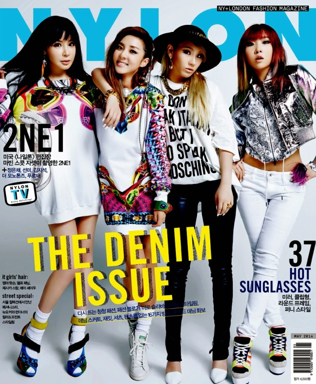 2NE1 - Nylon Magazine May Issue 2014 (2)