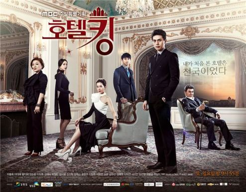 Hotel_King-p1