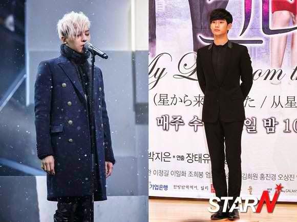 Kim Soo Hyun & G-Dragon