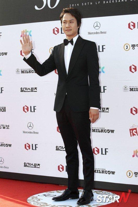 Jeon Woo