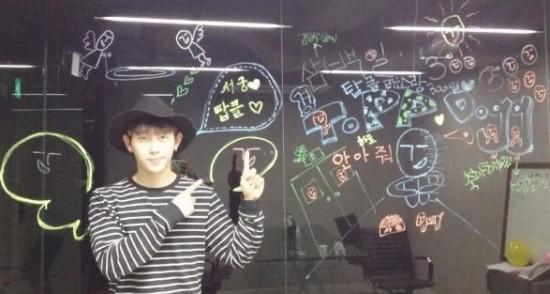 seogoong_1408496069_20140819_Seogoong