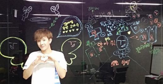 seogoong_1408496148_b-joo