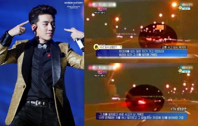 seungri_yg_family_concert_140815-22-horz